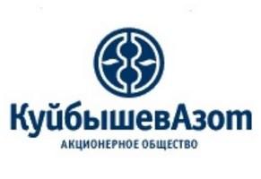 Куйбышев Азот Тольятти