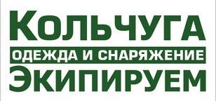 Кольчуга Тольятти