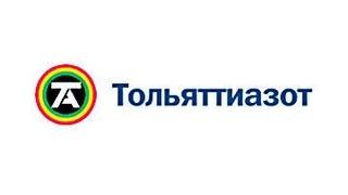 Тольятти Азот
